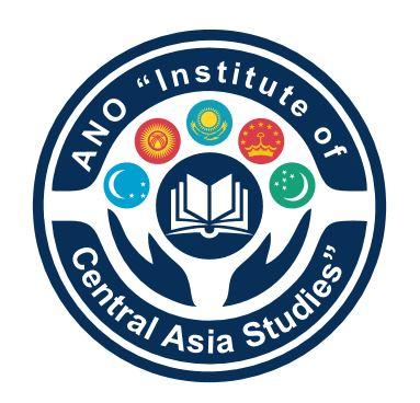 Институт исследований Центральной Азии
