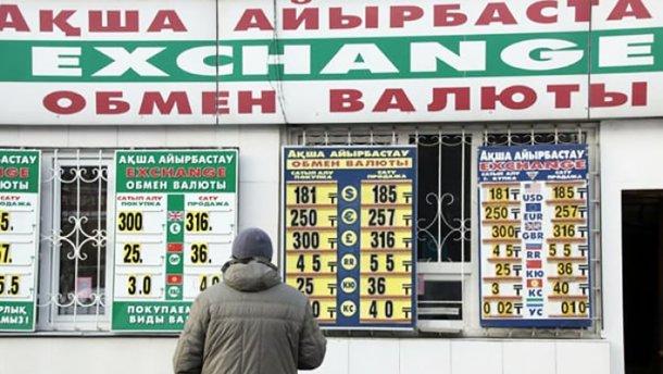 желаем картинки электронные валюты в казахстане лучший обмен валют тебе побольше солнечных